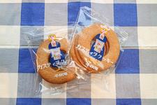 カスティラクッキー 3枚包 97円(税込)