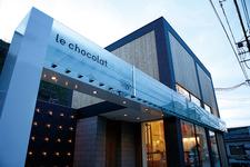 ルタオ チョコレート専門店