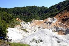 登別温泉の地獄谷