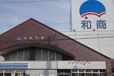 釧路和商市場はJR釧路駅から歩いて分。列車の待ち時間にも立ち寄れます