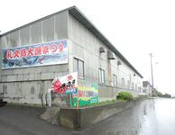 うにむき体験センター
