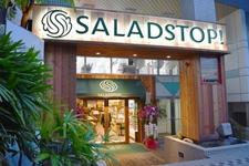 SaladStop! (サラダストップ!) 表参道店
