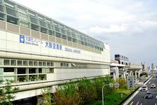 伊丹空港から大阪市内へのアクセスを解説!所要時間や運賃、注意点も