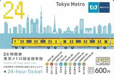 必見!お得!東京メトロ24時間券の賢い使い方・買い方・購入方法