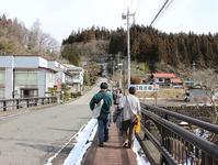 晩釣せせらぎ公園から沢渡温泉へ向かう橋