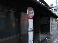 かみのやま温泉の公衆浴場「新丁鶴の湯」最寄りの「浴場前」バス停