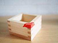 岐阜のお土産 ものづくり 地場産業 枡工房 メイドインジャパンのかわいいお土産 岐阜の伝統工芸
