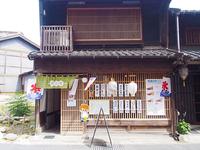 緑水庵 川原町店