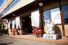 恵比寿様の石像が目印。