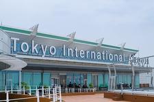 出張ビジネスマン必見!羽田空港利用の際に泊まりたい空港近くのホテル12選