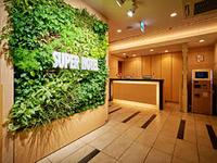 スーパーホテル秋葉原・末広町 高濃度人工炭酸泉-藍染の湯-