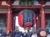 「浅草寺」、どこから行く?4つの浅草駅と、東京駅・池袋駅・上野駅から都バスを利用したアクセスガイド