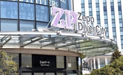 Zepp ダイバーシティ東京外観・全景