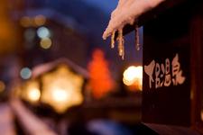 東京・大阪・名古屋方面から下呂温泉への行き方