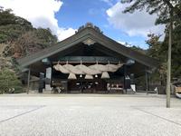 縁結びと言えば!東京⇔出雲大社へのアクセス【飛行機・寝台列車・新幹線】