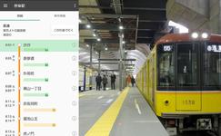 通勤電車の不安解消にNAVITIMEの混雑情報