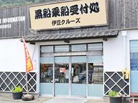 黒船「サスケハナ」の雄姿!
