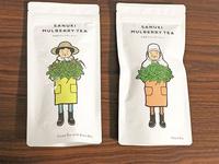 左:桑茶玄米 2g×10P 540円(税込) 右:桑茶 2g×10P 648円(税込)