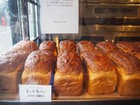「人気の星の井食パン」630円