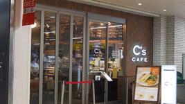 C's CAFÉ