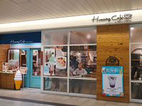 Humming Cafe By Plame Collome