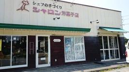 伊豆大島の名所に見立てた焼き菓子はお土産にぴったり!