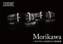 フォーマルにおすすめの最高級ライン【Morikawa-モリカワ-】