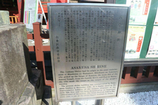 浅草神社「恵比寿様」