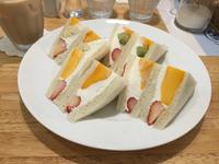 フルーツサンドイッチ(1パック 4切れ) 750円