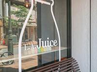 L.A.Juice(エルエージュース)