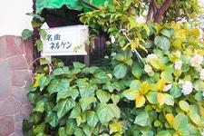 今きているレトロブームのなかでも人気が高いレトロ喫茶。カフェ&喫茶が多い高円寺の中でおすすめのレトロでオシャレな喫茶店を9つご紹介!