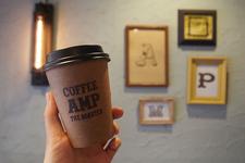 人気の街・高円寺でおすすめのおしゃれカフェ・コーヒースタンド・穴場カフェを厳選して12店ご紹介。