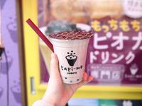 紫イモミルクティ S 280円(税込)