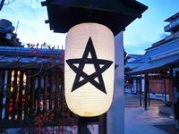 京都の神社・お寺のパワースポット
