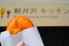 「三笠ホテルカレーパン」360円(税込)