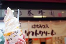 「はちみつソフトクリーム」320円(税込)