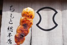 しょうゆベース、香ばしいかおりがたまらない「焼団子」1本173円(税込)