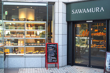 BAKERY&CAFE SAWAMURA(ベーカリー&カフェ沢村)