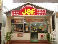 Jef(ジェフ)