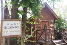 Café ROSEMARY
