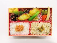 「おいしい西京焼弁当」1,000円(税込)
