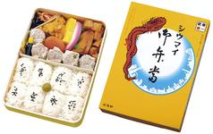 「シウマイ弁当」830円(税込)