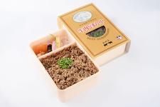 「牛肉どまん中」1,250円(税込)