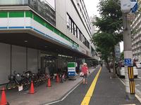閑静なビジネス街に位置。周辺は食事処も充実しており、もみじ饅頭の老舗店「にしき堂」本店も近くにあります。