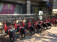 らくらく電動アシスト自転車で市内を駆け抜けよう。ぴーすくるの事務所では会員登録の補助、パス券販売や観光情報の提供をしてます。