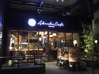原爆ドームの隣にある広島ニュースポットのオシャレなカフェ