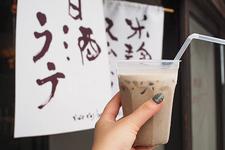 甘酒ラテ(アイス) 594円(税込)