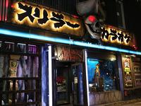 スリラーカラオケ 札幌南3条店 外観