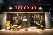 The Craft(ザ・クラフト) 外観