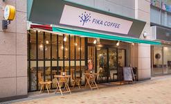 FIKA COFFEE(フィーカ コーヒー) 外観